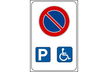 Parcheggiare sullo spazio riservato ai disabili è REATO.